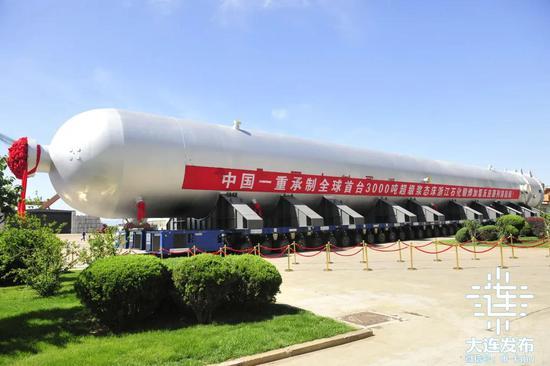 一重集团大连核电石化有限公司的3000吨超级浆态床加氢反应器