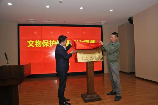 马涛主任与魏世滨董事长为文物保护修复基地揭牌