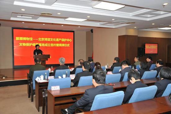 旅顺博物馆与北京博宬文化遗产保护中心共建文物保护修复基地