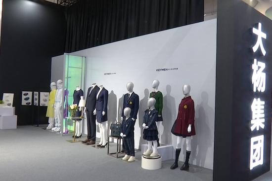 中国(大连)国际服装纺织品博览会华彩启幕