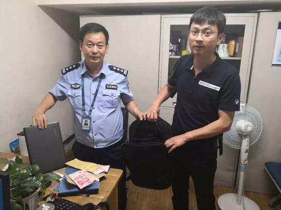 机场分局民警为参会嘉宾找还失物