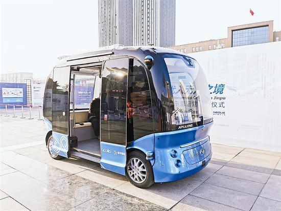将在金石滩国家旅游度假区投入使用的阿波龙无人驾驶旅游通勤车样车