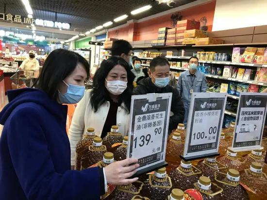 大连市市场监管局发布五一小长假消费警示