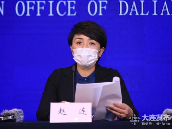 大连市卫生健康委员会副主任 赵连