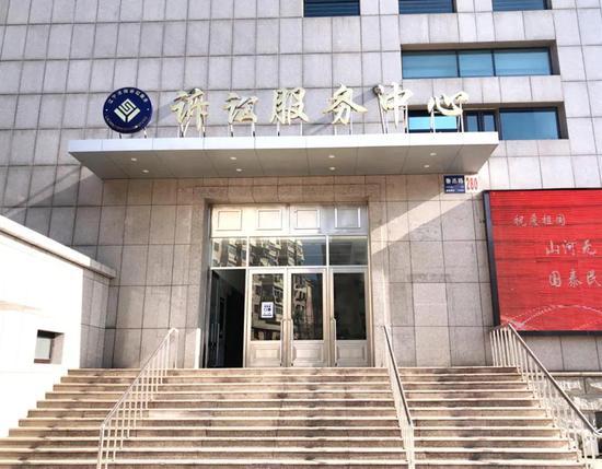 大连海事法院诉讼服务中心恢复开放