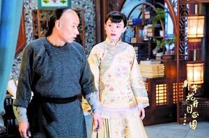 剧中刘佩琦饰演周莹的父亲。