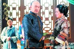 张晨光饰演吴家老爷。