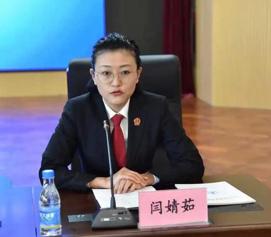 法官助理闫婧茹回答记者提问