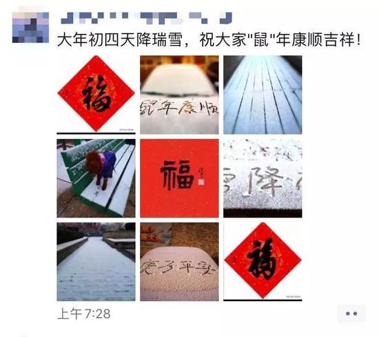 图:刘洪涛
