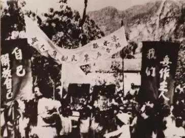 西柏坡赵各庄农民庆祝翻身大会