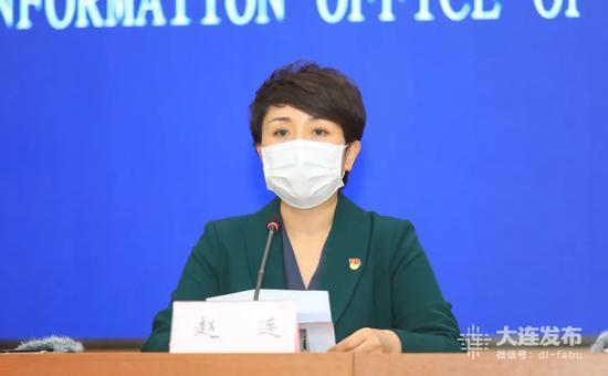 大连市卫生健康委副主任 赵连