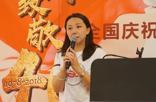 微博政务运营总经理李峥嵘