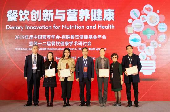 陈君石院士、杨月欣理事长、王立志女士等嘉宾为获资助项目颁发证书