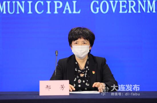 大连市农业农村局副局长 邢芳