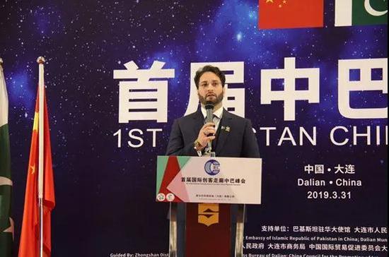 首届国际创客走廊中巴峰会主席阿德南发言