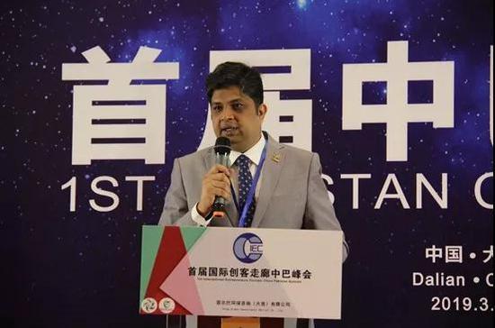 巴基斯坦驻华使馆商务参赞Badar·U·Zaman致辞