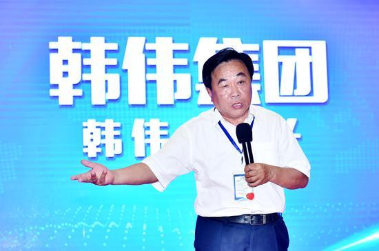 韩伟集团董事长韩伟在大会上分享经验