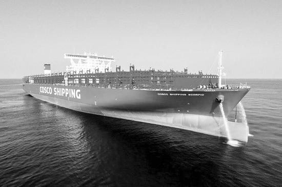 """""""中远海运天蝎座""""轮在旅顺完成交付。(受访单位供图)"""