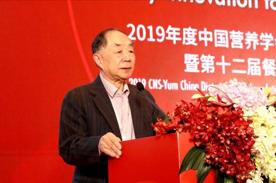 中国工程院院士陈君石致辞
