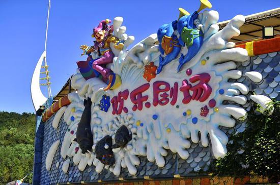 """老虎滩海洋公园:""""鲸""""奇五馆全开放,欢乐周末好去处"""