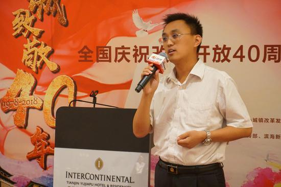 天津港保税区管委会工委(管委会)办公室副主任李欣