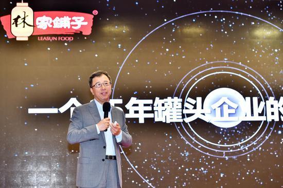 林家铺子食品股份有限公司董事长林楠分享经验