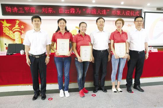 王军霞(中)、曲云霞(左二)和刘东(右二)接受荣誉证书。王华 摄