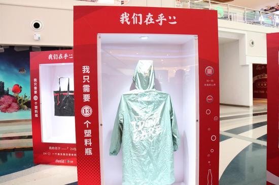 """""""风雨衣""""——由可口可乐中国与潮牌""""好瓶""""再度联手共同创造,13个塑料瓶就能重塑一件潮范儿十足的""""风雨衣""""。"""