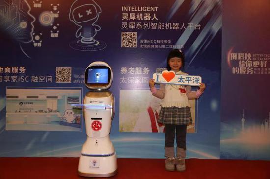 首届中国太保寿险科技体验周大连分会场现场体验活动热力开启
