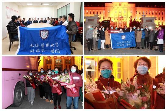 1月26日,大年初二清晨5点,大医一院第一批赴湖北医疗队员集结出发。