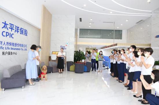"""中国太保寿险大连分公司举办""""同心同行,我们在一起,服务无"""