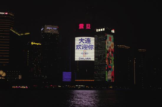 """""""连上另一片海""""——大连城市主题形象推介亮相上海外滩"""