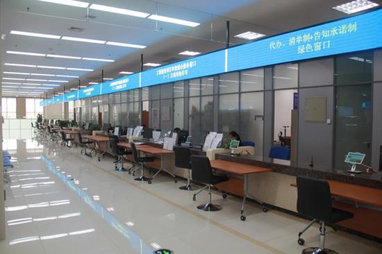 调整审批服务专区 优化审批窗口服务——大连市工程建设项目审