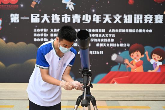 首届大连市青少年天文知识竞赛成功举行