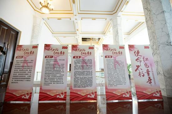 《使命不朽·红色童年》原创儿童剧大连剧组线上发布会暨开机