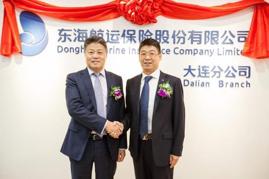 东海航运保险股份有限公司大连分公司举行揭牌仪式