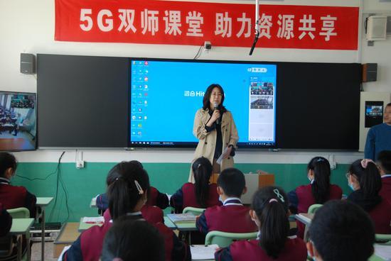 长海县5G智慧教室启用 助力优质教育资源共享