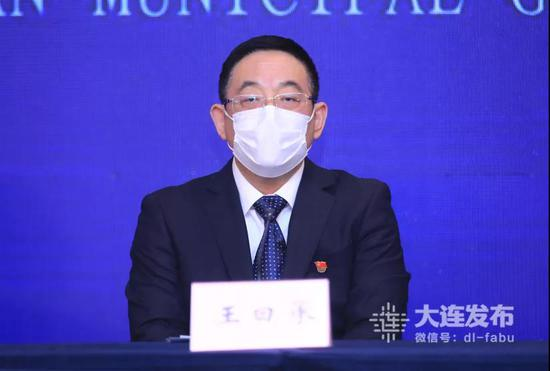 大连国际机场股份有限公司副总经理 王曰承