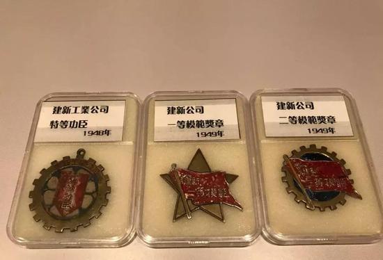 大连建新公司特等功臣奖章(1948年)、 一等模范奖章(1949年)、二等模范奖章(1949年)