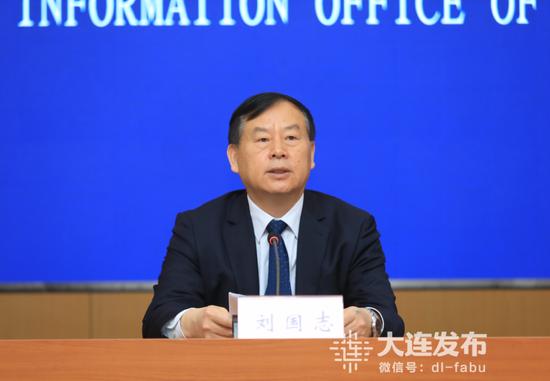 大连市商务局副局长 刘国志