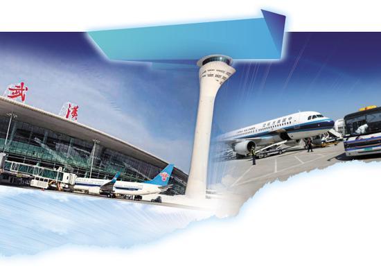 CZ6513航班抵达大连机场。