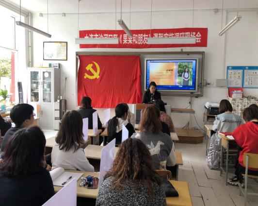 """东北路小学举行""""党旗在抗疫第一线高高飘扬""""主题党日学习活"""