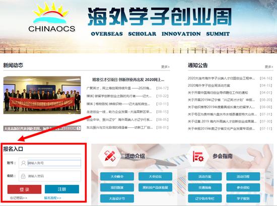 http://hashahar.com/tiyuhuodong/78298.html