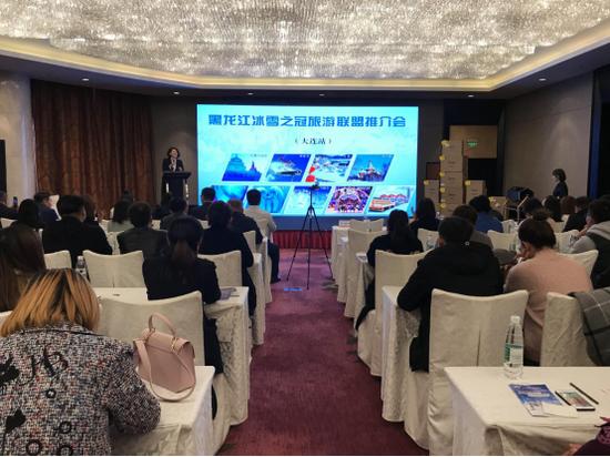 哈尔滨冰雪大世界与太阳岛雪博会携手黑龙江冰雪之冠旅游联盟