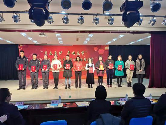 青春自护 平安春节 ——大连市2020年青少年自护教育活动启动