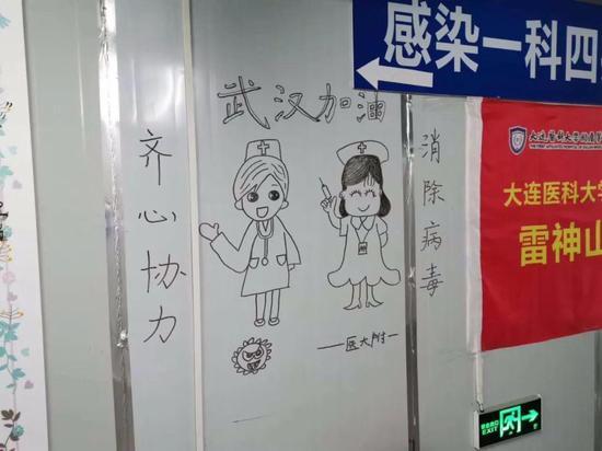 【大医一院雷神山医疗队A4病区护士孙冬休班时所作】