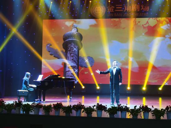 大连歌舞团庆祝中国共产党成立99周年专场声乐音乐会在大连金