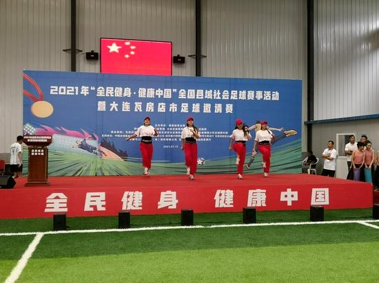 """2021年""""全民健身·健康中国""""全国县域社会足球赛事活动暨大"""