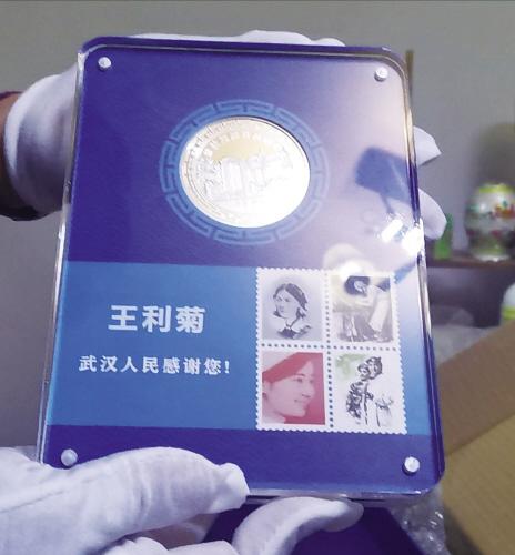 市友谊医院王利菊收到武汉市的徽章。