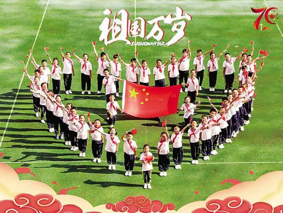 沙河口区实验小学三年三班全体学生与国旗同框,祝福伟大的祖国。